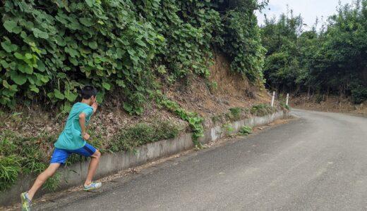 坂道を走る効果とは。マラソントレーニング「坂ダッシュ」の練習方法