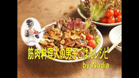 【悲報】筋トレ初心者ワイ、鶏胸肉に飽きる