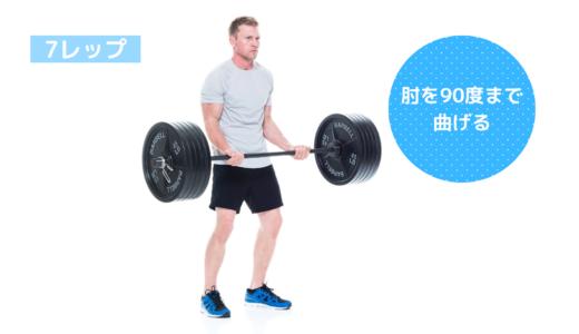 自宅筋トレで筋肥大効果を高めるには?トレーニング負荷の高め方