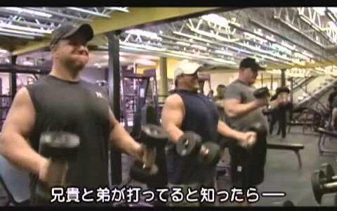 【悲報】筋肉増強ステロイドの副作用、悲惨すぎる