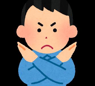 日本「ドローン……?規制するわ。仮想通貨……?規制するわ」