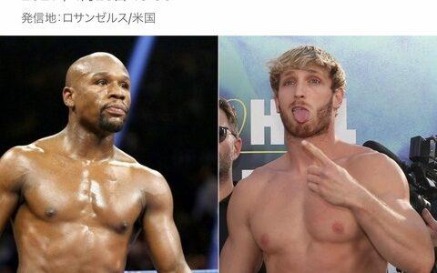 【画像】メイウェザーと対戦予定のYouTuberローガンポールさんの筋肉、デカい