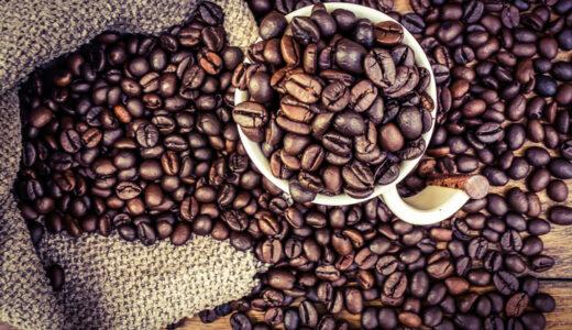 カフェインとダイエット|運動前にカフェインを飲むと、脂肪燃焼効果が高まるってホント?