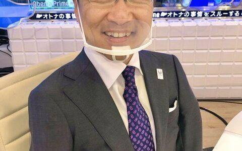 乙武洋匡氏が〝スポーツドクター応募殺到〟を解説「関われないのはもったいないと思うんでしょうね」
