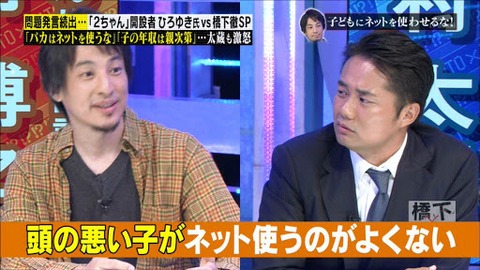 ひろゆき氏 五輪開催めぐり杉村太蔵と舌戦 「感染リスクそんなに高いか」「相手に触るスポーツは高い」