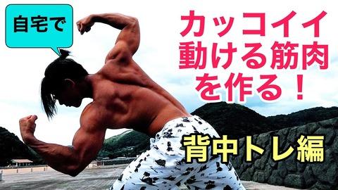 動ける筋肉マッチョとかいう最強の存在wwwwwwww