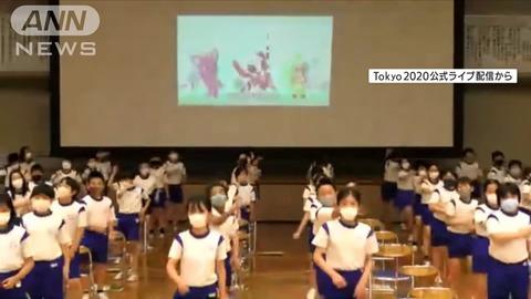【悲報】東京五輪組織委員会で小学生70名を強制動員 「日本応援ダンスを披露!」