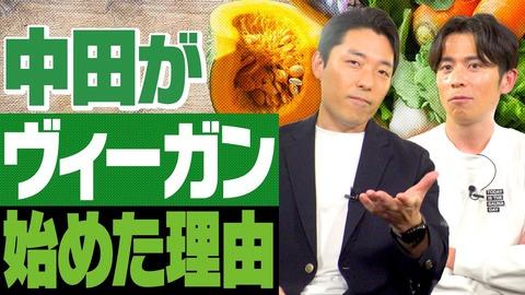 中田敦彦「1日1食が最強だぞ!」 ワイ「…………騙されたと思ってやってみるか」→その結果www