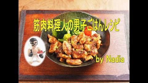 【朗報】鶏胸肉さん、めちゃめちゃ痩せる