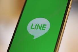 LINE、NFTマーケットをスタート──決済はLINKで