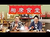 【悲報】亀田興毅会長 初興行は760万円の赤字 打開策は?ユーチューブ番組で密着