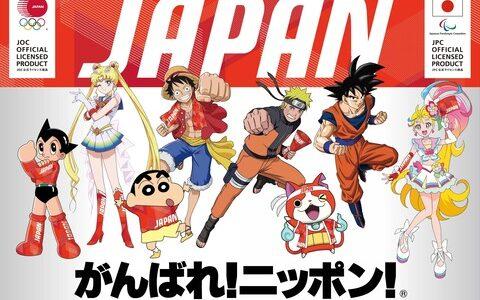 【画像】オリンピック日本代表「世界よ、これが日本の応援団だ!怖いか?w」最強のメンバーが集結www