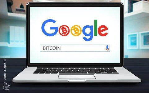 グーグル、アリババなど300社がシンガポールのデジタル資産事業ライセンスを申請
