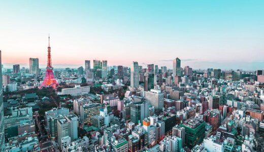 日本の交換業登録を完了した3社、何をやる会社なのか?
