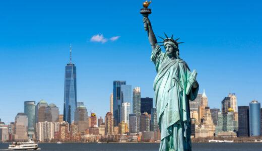 「米ニューヨークをビットコインなど最新テクノロジーの中心地に」市長予備選挙の有力候補が明かす