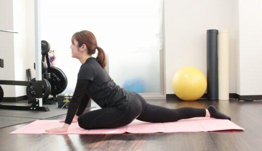 股関節や肩甲骨をほぐしたい!自宅でできる姿勢改善ストレッチ3種