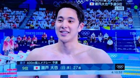 【朗報】日本人、「スポーツ選手はクソ野郎だらけ」という事実についに気づき始めてしまう