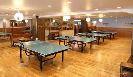 東京都内で卓球が楽しめる施設5選【遊び、トレーニング、練習に】