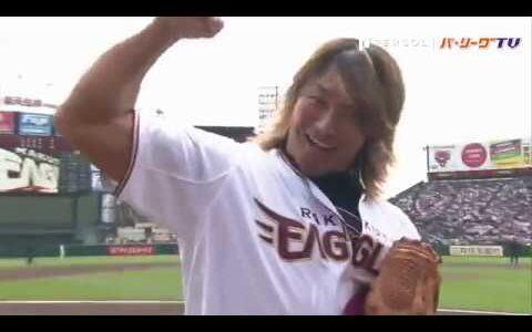 新日本プロレスの棚橋とか言う選手、全然強くないのに何で強い扱いされてるん?