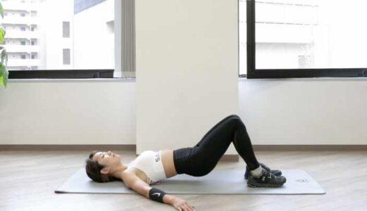 背中を鍛えるトレーニング|筋トレ器具なし、自重のみで背筋強化