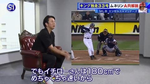 スポーツ番組「大谷さんの活躍凄いですよね!?」川崎宗則「!!!」