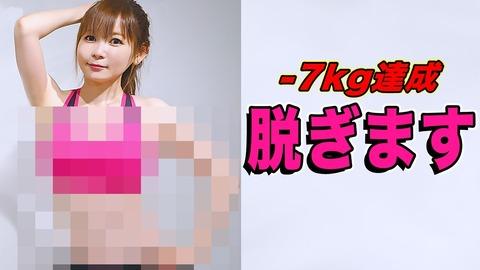 【悲報】中川翔子さん、ネットの嘘つき呼ばわりにマジでブチ切れ 「いい加減にしろよ」