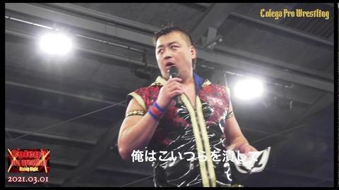 【悲報】有名プロレスラー「緊急事態宣言って大仁田の引退と同じだな」