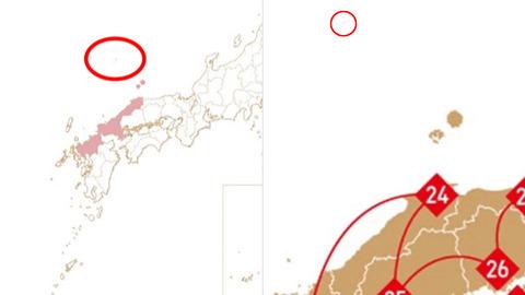 韓国さん、日帝の竹島表記に怒りの五輪テレビ視聴ボイコット運動へ