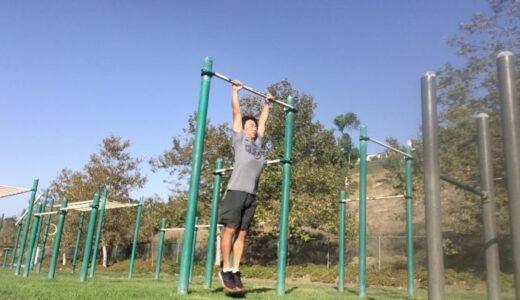 懸垂(チンニング)トレーニングのやり方│背中、腕、腹筋をまとめて鍛える
