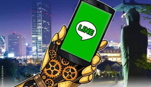 韓国のLINE Plus、CBDC特化プラットフォームのウェブページを公開