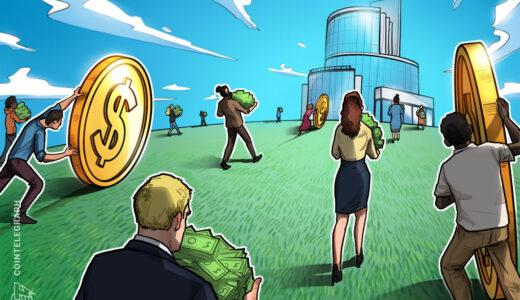 ビットマイニング、中国から仮想通貨事業を移転させるため5000万ドル調達