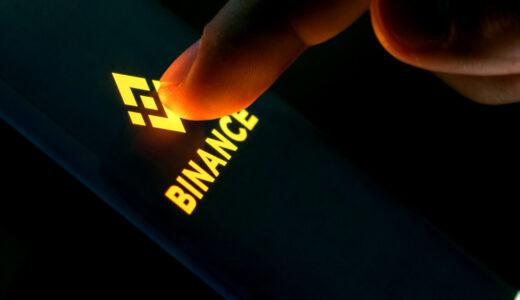 香港とリトアニア、仮想通貨取引所バイナンスに警告 株トークンの中止も