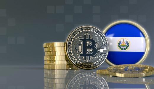 エルサルバドル、独自のデジタル通貨を発行する可能性