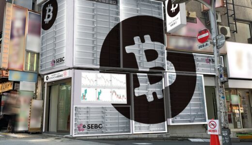 【日本初】暗号資産のお困りごとを対面で相談できる 『ビットコインの相談窓口』渋谷道玄坂に実店舗を8月中にオープン予定