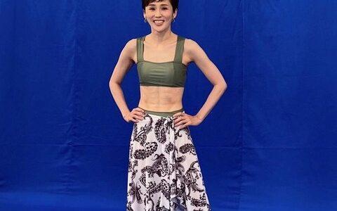 46歳にしおかすみこ、1か月ダイエット5.6キロ減の美腹筋に驚き「スーパーモデル並み!」