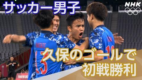 【東京五輪】オリンピック、早速大盛り上がりしてしまう サッカー男子初戦が20.9%の高視聴率