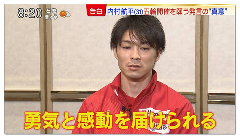 日本人「スポーツっていうほど勇気と感動を与えられないんじゃ…?」国民気がつき始める