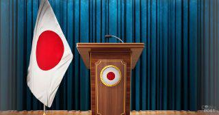 日本の中銀デジタル通貨は2022年末までに明確に、自民・座長