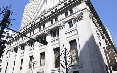 投資信託(ファンド)はどうやって選ぶ?交付目論見書の見方を解説