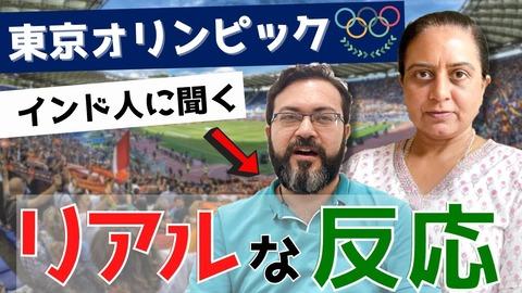【悲報】インド、未だに東京五輪金メダル0個 人口13億人もいるのにスポーツ弱すぎだろ