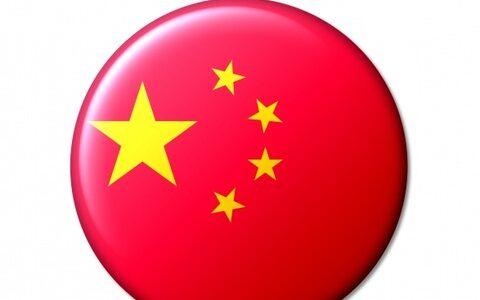 中国のトレーダー、バイナンスへの信頼揺るがず──各国政府の監視強まる