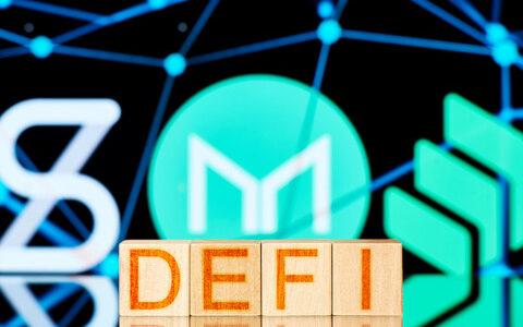 DeFi、一般への普及はまだ先──個人投資家の利用が課題
