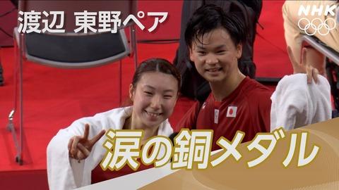 【東京五輪】最大の惨敗競技はバドミントンではないだろうか…目標金3つ含むメダル6個、世界ランク上位の最強陣容、強化費「Sランク」