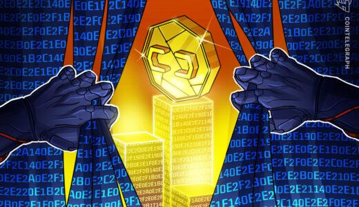 仮想通貨取引所バイラキシーでERC-20トークンがハッキング 最大で4億5000万ドル流出か