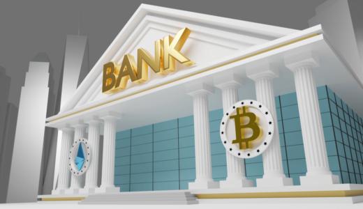 米銀行協会(ABA)、銀行の立場から仮想通貨・ブロックチェーン業界の現状を総括
