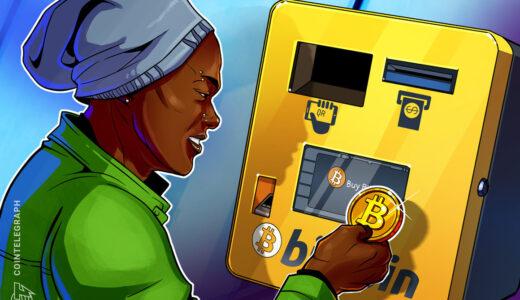 中米ホンジュラス、初めてのビットコイン用ATMが登場