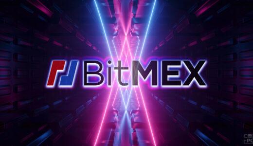 バイナンスやBitMEXなどの仮想通貨関連業者、FATFの国際送金ルール遵守でソリューションを導入開始