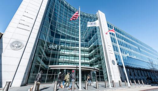 米SECがDeFi(分散型金融)を規制対象とする可能性 ゲンスラー委員長が言及