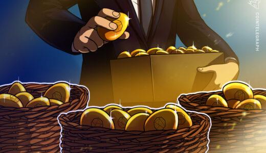 米資産運用会社ブラックロック、ビットコインマイニング企業の株式に3.4億ドルの投資