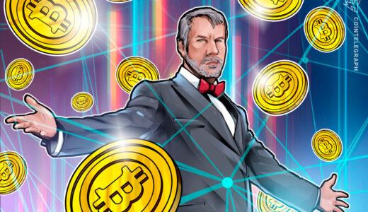 マイケル・セイラー氏のビットコイン購入が明らかになり、BTCは51000ドルで拒否された 次の動きは?